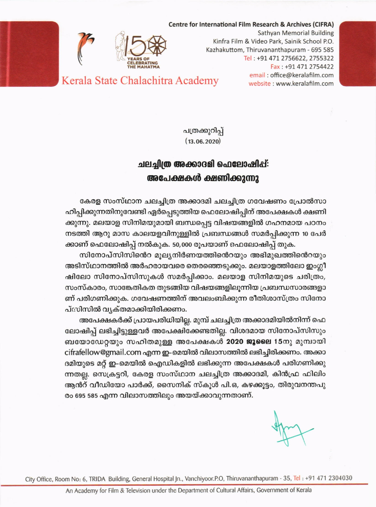 KSCA Fellowship Press release 13.06.2020 page-0001